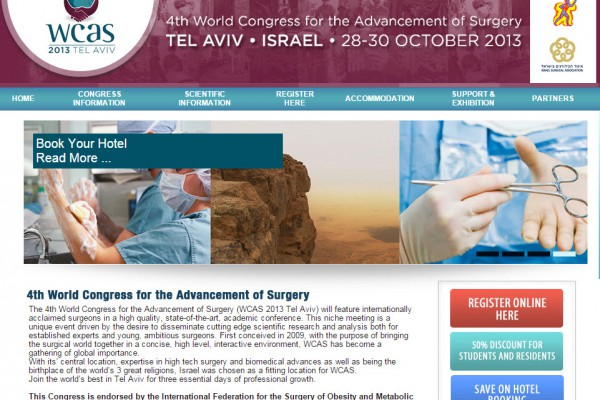 4-th-world-congress-for-the-advancement-of-surgery